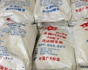 6502增稠粉生产厂家